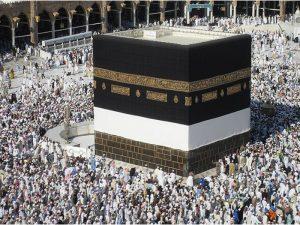 93190387_kaaba