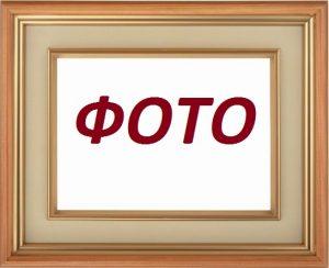 photoframe114
